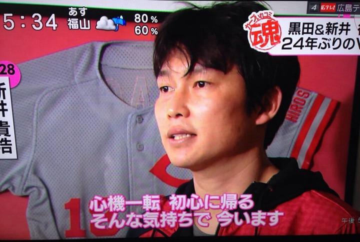 新井070