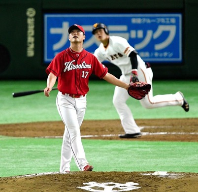 岡田明丈992
