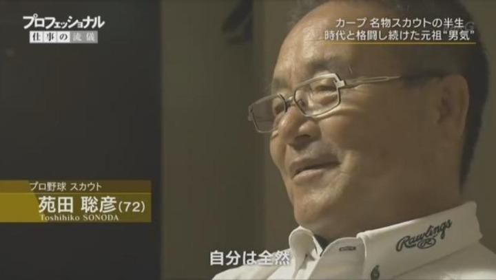 20171225プロフェッショナル苑田聡彦238