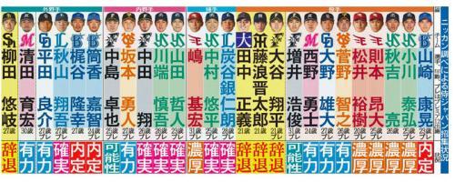 2016日本代表1