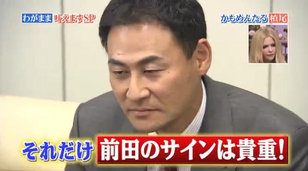 行列のできる法律相談所に前田032