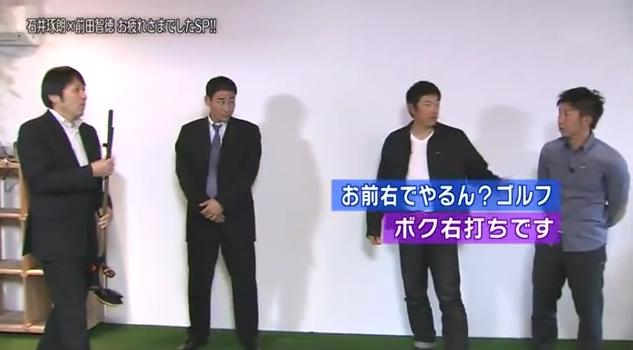 石井琢朗×前田智徳158