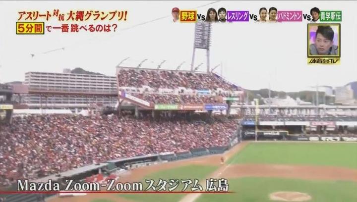 20170121炎の体育会TVカープ大縄跳び参戦28