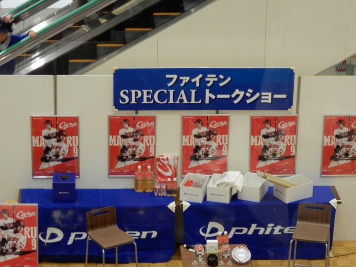 20171210丸トークショー6