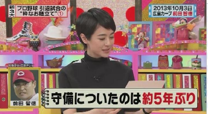 20151118 怒り新党前田引退試合055