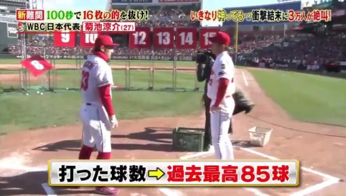 20171202炎の体育会TV120