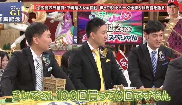 20161225うまンchu中崎25