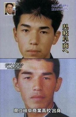 和田一浩1