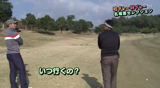 カープ選手会ゴルフ2014175