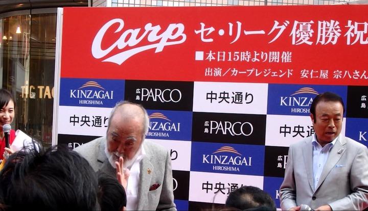 20171111カープ連覇鏡割り43