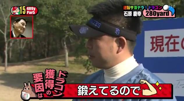 カープ選手会ゴルフ2014160