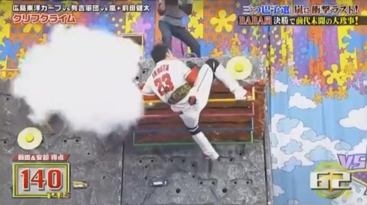20180103VS嵐SP432