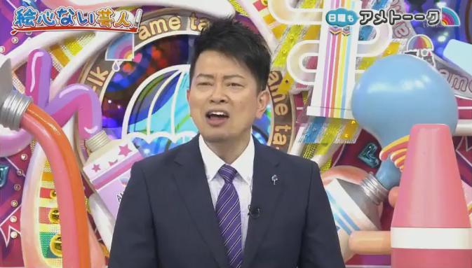 20180121アメトーーク絵心ない芸人81