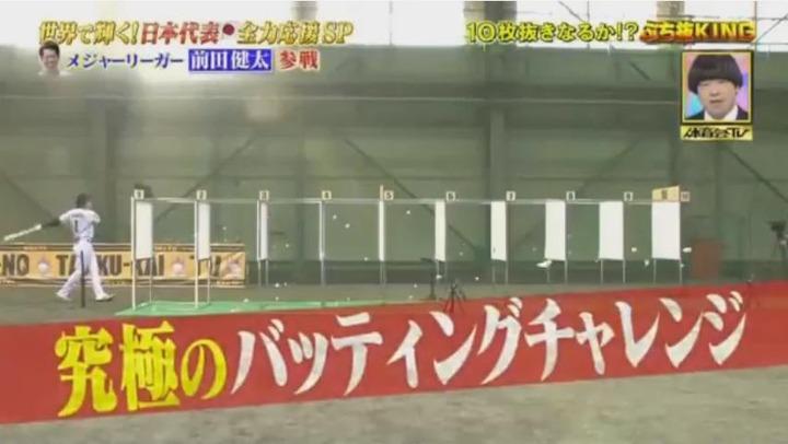 20170318炎の体育会TV43