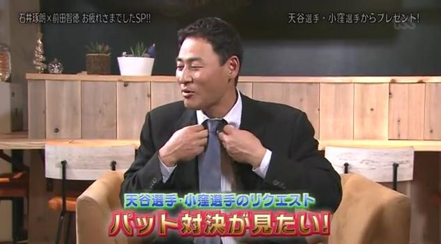 石井琢朗×前田智徳156