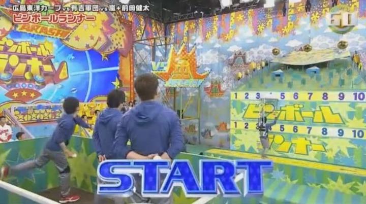 20180103VS嵐SP662