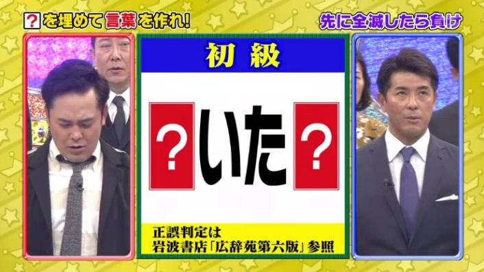 20170208ミラクル9前田&稲葉136