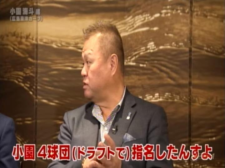 20200201ガンバレ日本プロ野球!小園海斗編029