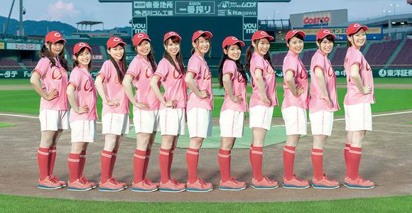 C-Girls1