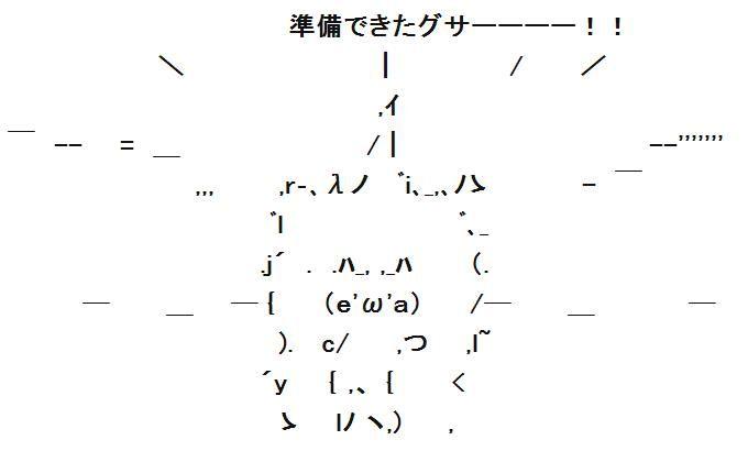 江草AA01