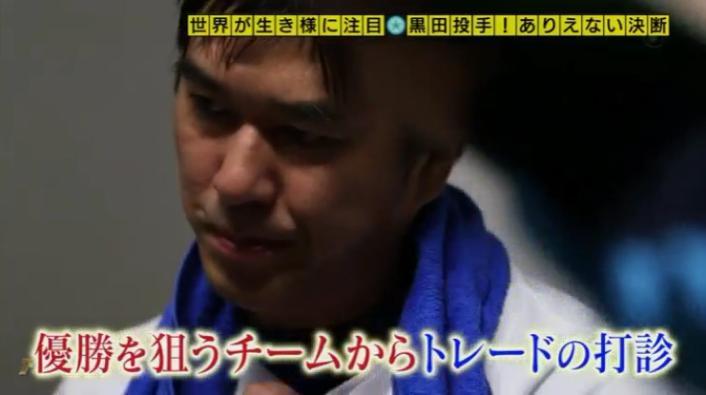 20161103アンビリーバボー黒田36