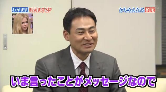 行列のできる法律相談所に前田041