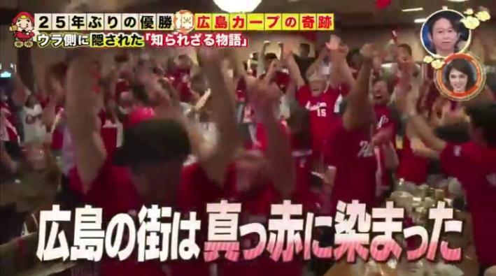 20170211神ってる有吉大明神6