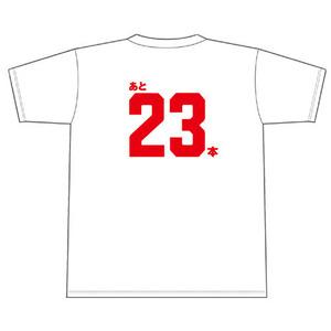 新井Tシャツ2000本安打カウントダウン9
