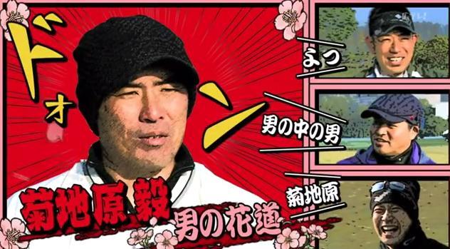 カープ選手会ゴルフ2014085