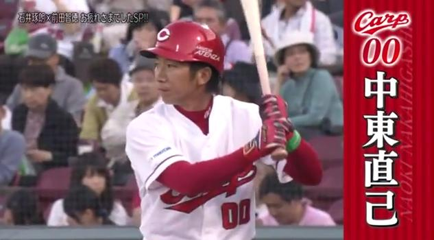 石井琢朗×前田智徳035