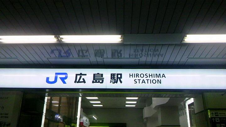 広島観光454