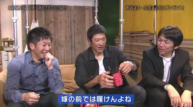 石井琢朗×前田智徳153