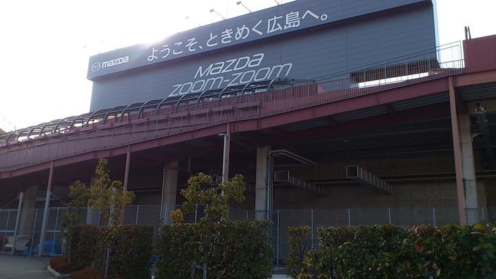 マツダスタジアムようこそときめく広島へ1