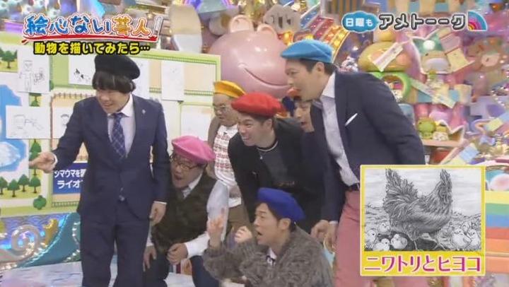 20170122アメトーーク絵心ない芸人マエケン174