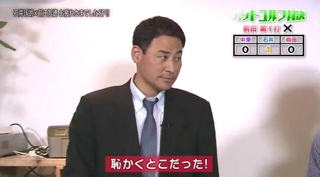 石井琢朗×前田智徳182