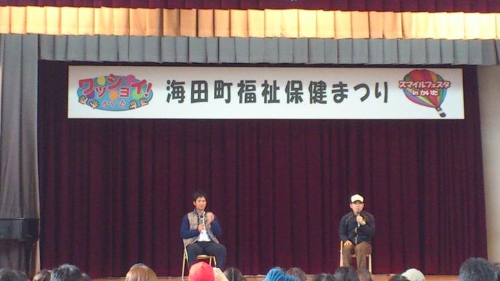 20131124_小窪003