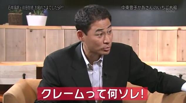 石井琢朗×前田智徳041
