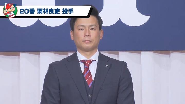 20201215入団会見1