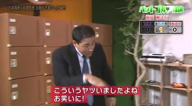 石井琢朗×前田智徳190