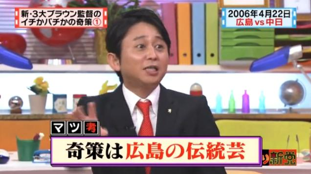 20130724怒り新党071