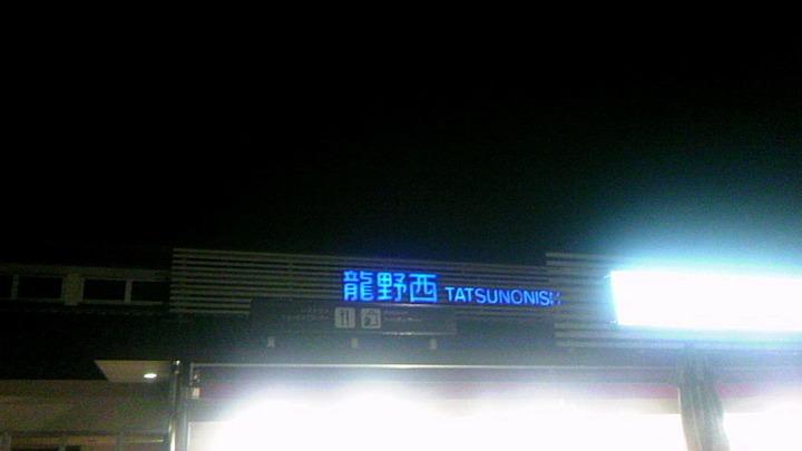 広島観光452