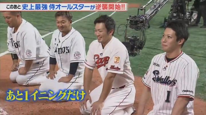 20200102リアル野球BAN207