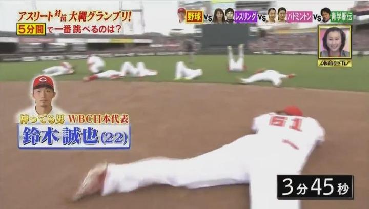20170121炎の体育会TVカープ大縄跳び参戦76