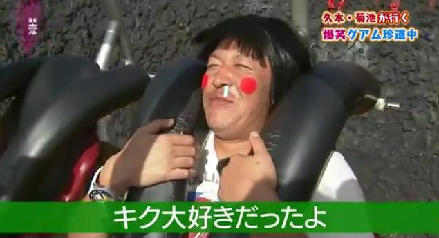 恋すぽ新春SP菊池久本マエケン091
