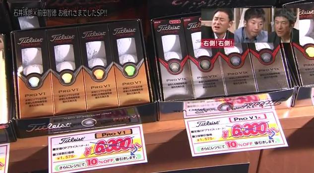 石井琢朗×前田智徳110