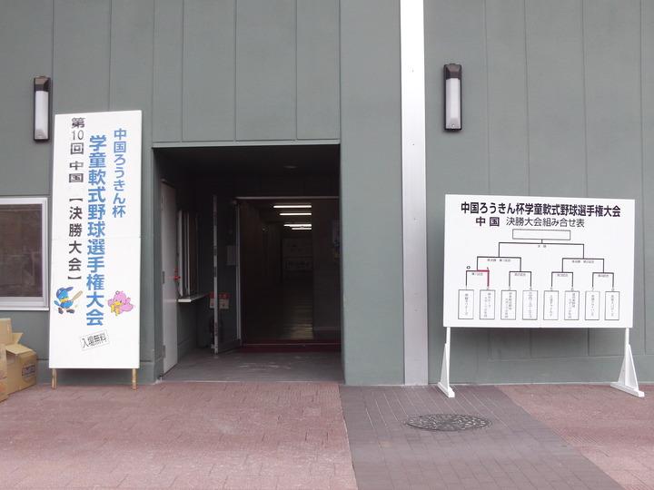 達川光男講演会_002