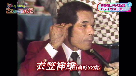 衣笠祥雄31
