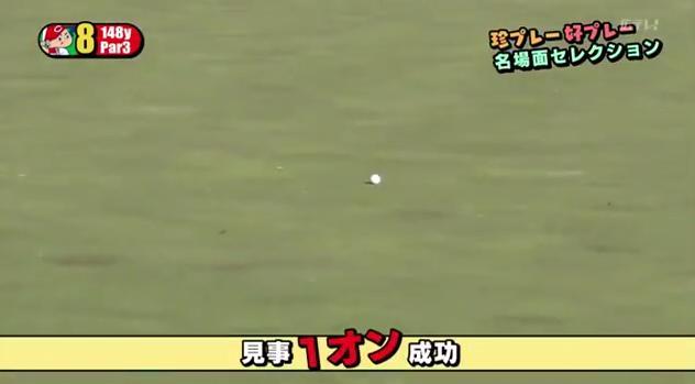 カープ選手会ゴルフ2014099