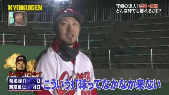 20171231KYOKUGEN菊池テニス51