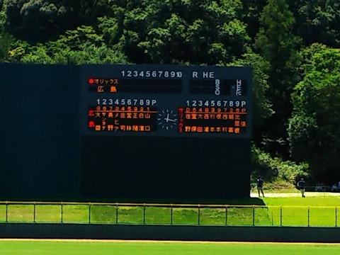 野球観戦20190727由宇長野デー_9